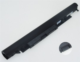 Hp 919700-850 10.95V 2850mAh batterien, 919700-850 laptop akku