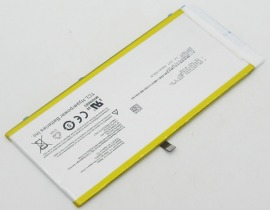 Hp 1icp3/71/153 3.8V 3950mAh batterien, 1icp3/71/153 laptop akku